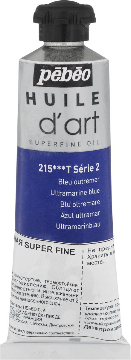 Pebeo Краска масляная Super Fine D'Art №2 цвет 014215 ультрамарин синий 37 мл  #1