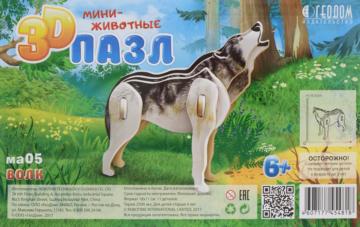 ГеоДом 3D Пазл Волк #1