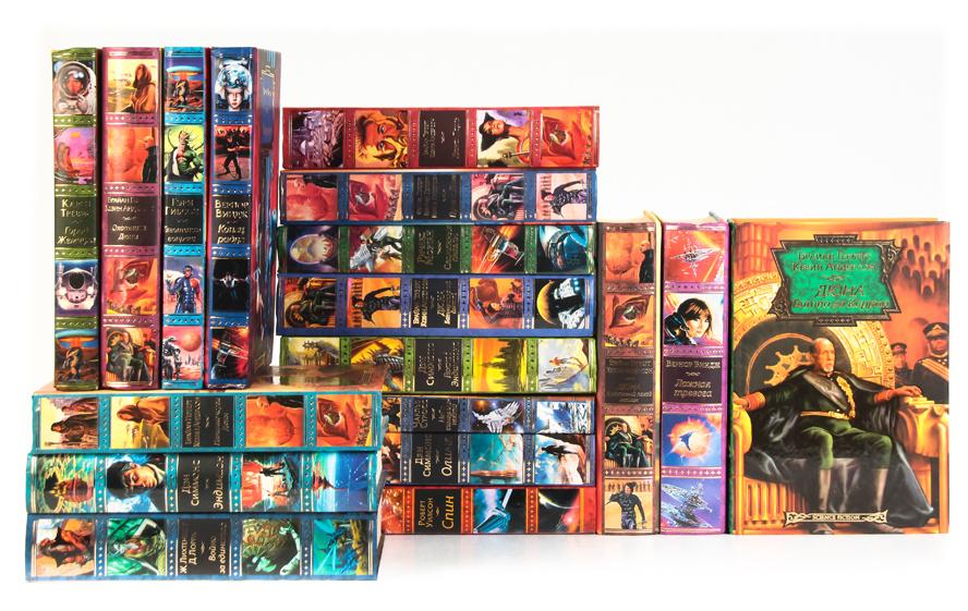 """Серия """"Science fiction"""" (комплект из 18 книг) #1"""