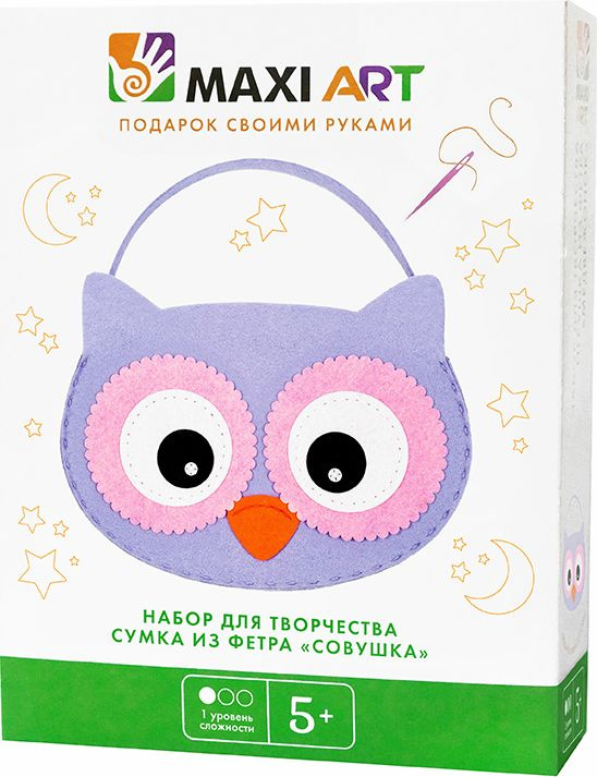 Maxi Art Набор для создания сумки из фетра Совушка #1