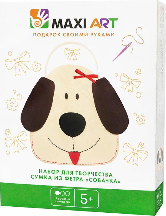 Maxi Art Набор для творчества Сумка из фетра Собачка #1