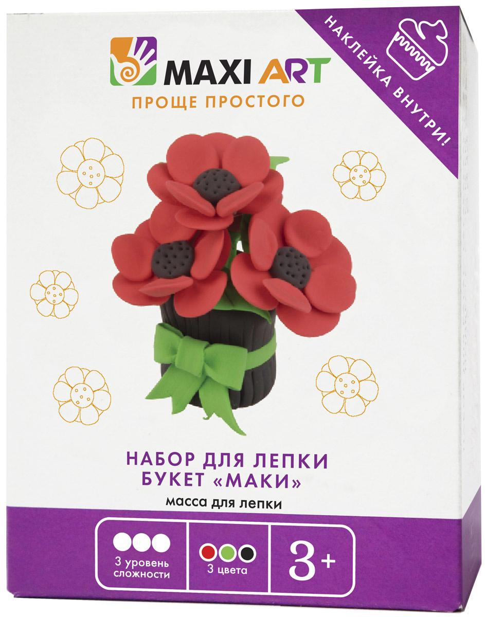 Maxi Art Набор для лепки Букет маков #1