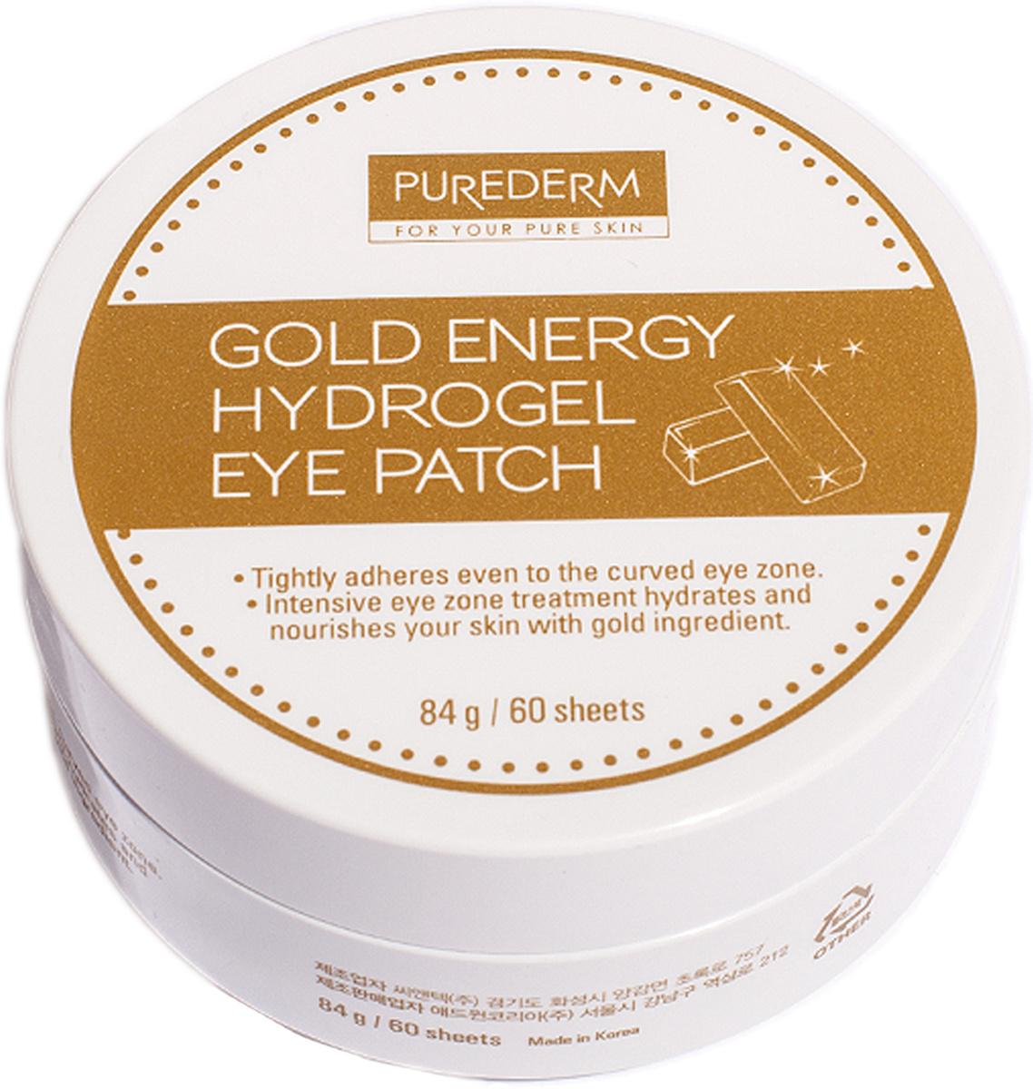 """Purederm Патчи гидрогелевые для области вокруг глаз """"Энергия Золота"""", 60 шт, 84 г  #1"""
