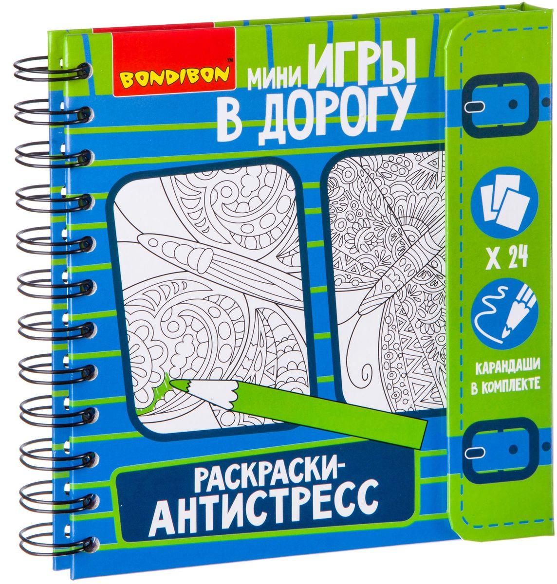Bondibon Настольная игра Раскраски-антистресс — купить в ...