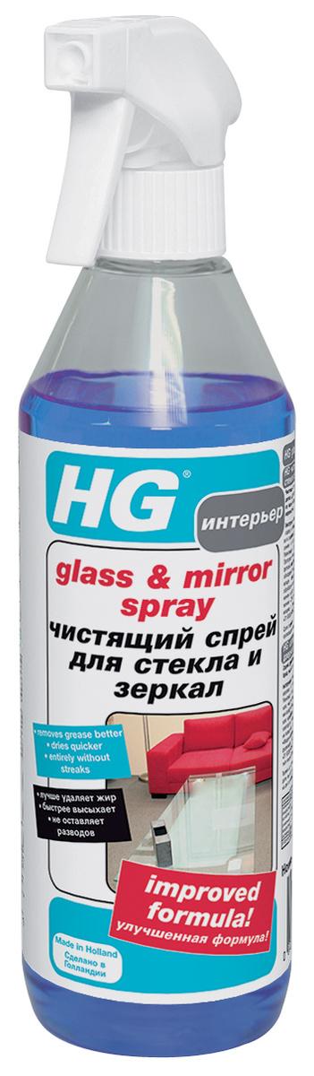 """Чистящий спрей """"HG"""" для стекла и зеркал, 500 мл #1"""