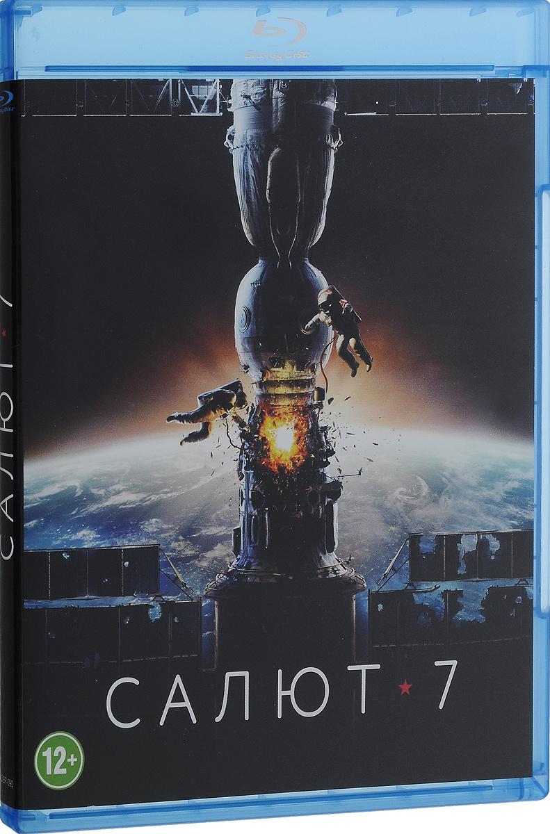 Салют 7 (Blu-ray) #1