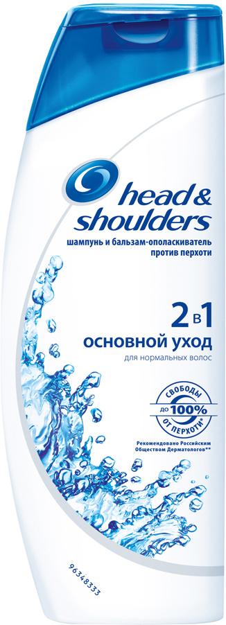 """Head&Shoulders Шампунь """"Основной Уход 2-в-1"""", против перхоти, 200 мл  #1"""
