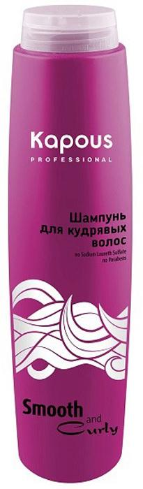 Kapous Шампунь для кудрявых волос Smooth and Curly, без сульфатов, без парабенов, 300 мл  #1