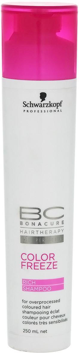 Bonacure Шампунь для волос Сияние Цвета Color Freeze Rich Shampoo 250 мл #1