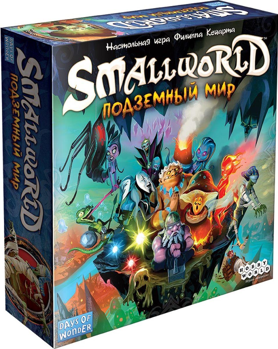 Hobby World Настольная игра Small World Подземный мир #1