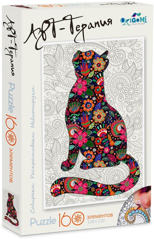 8f7dbdb531e8a Origami Пазл Арт-Терапия Кошка — купить в интернет-магазине OZON с быстрой  доставкой