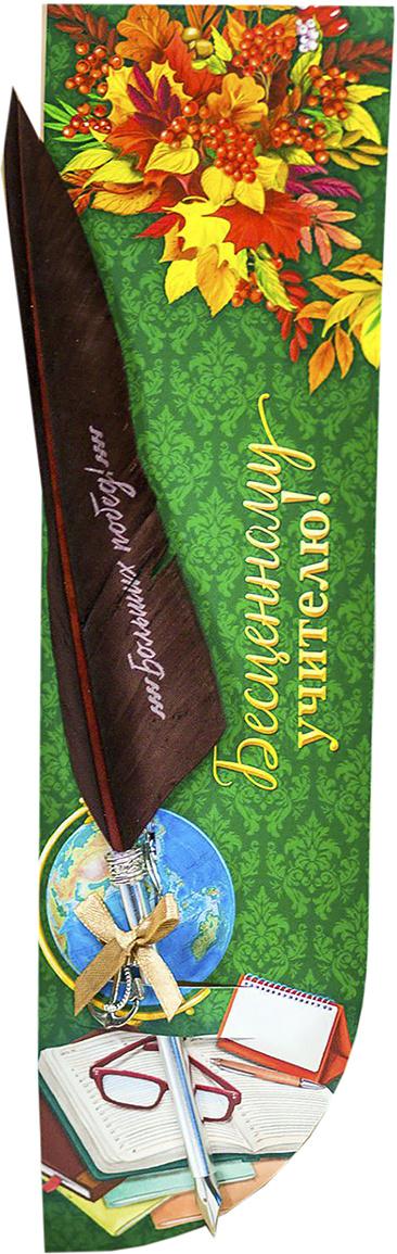 Sima-land Перо для письма подарочное Бесценному учителю #1