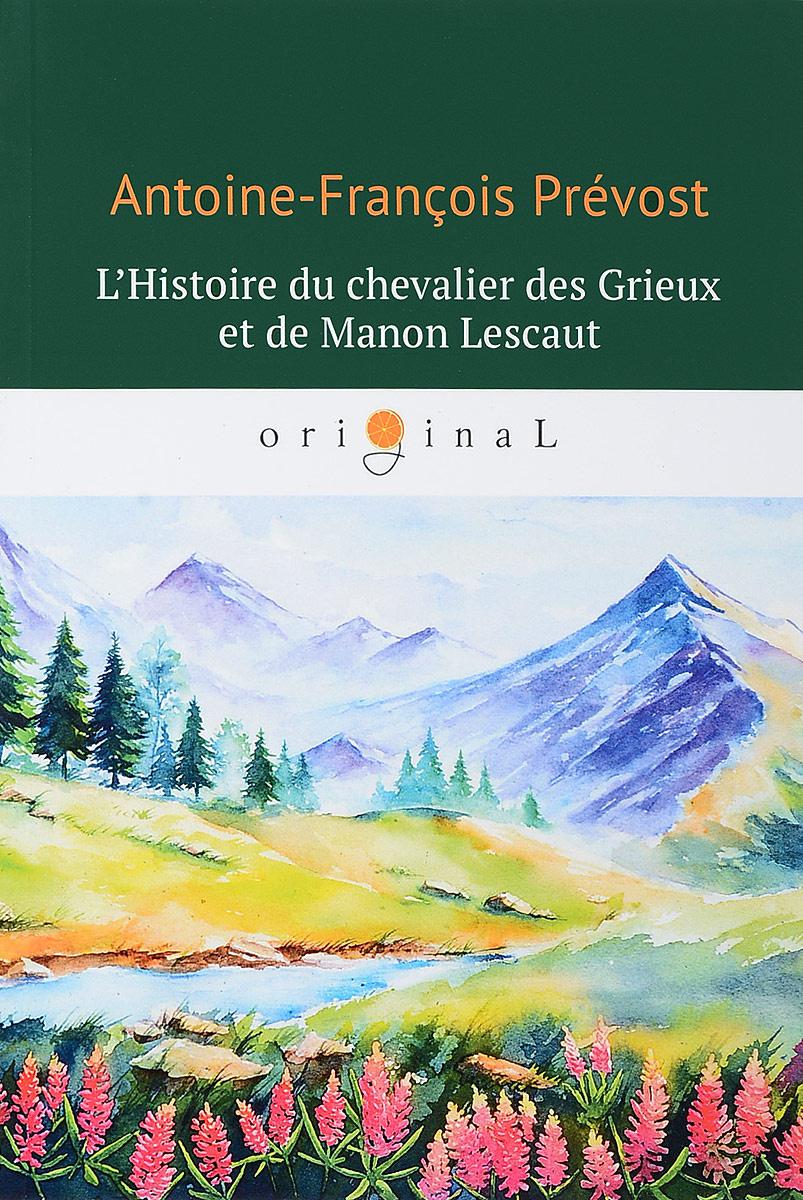 Manon Lescaut de L'Abbé Prévost, la rencontre : commentaire
