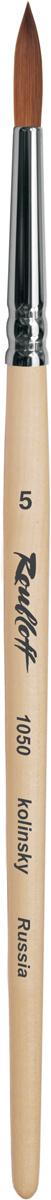 Roubloff Кисть 1050 колонок круглая № 1 короткая ручка #1