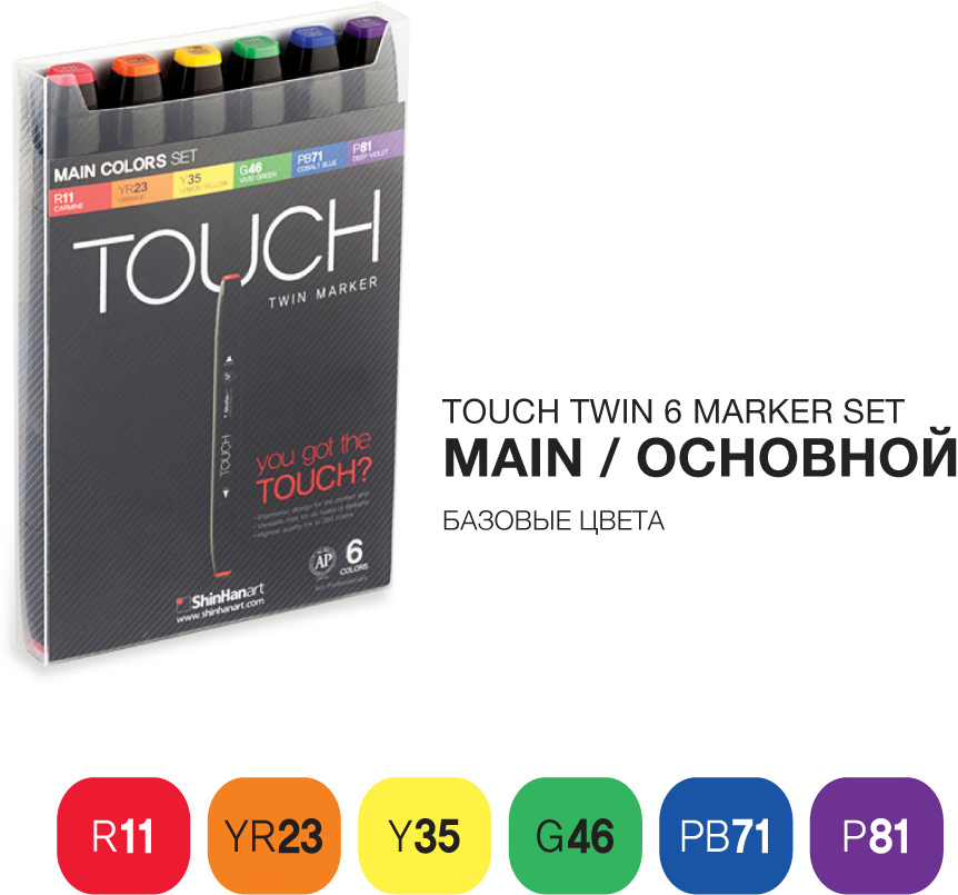 Touch Набор маркеров Twin 6 цветов основные цвета #1