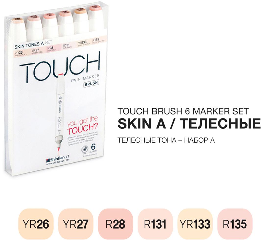Touch Набор маркеров Brush 6 цветов телесные тона #1