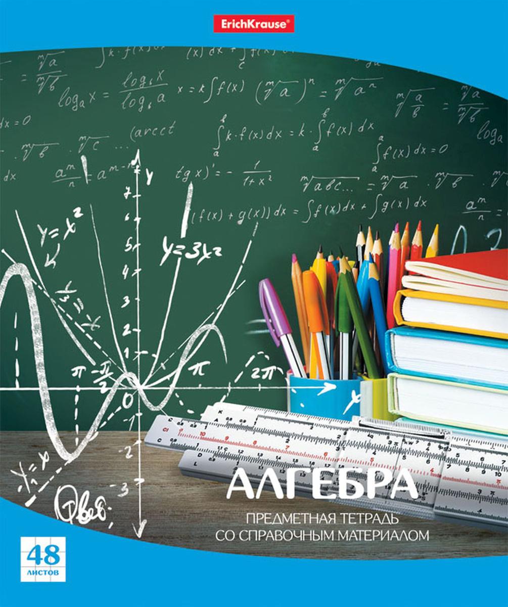 Тетрадь общая ErichKrause Перспектива. Алгебра, 48 листов в клетку  #1