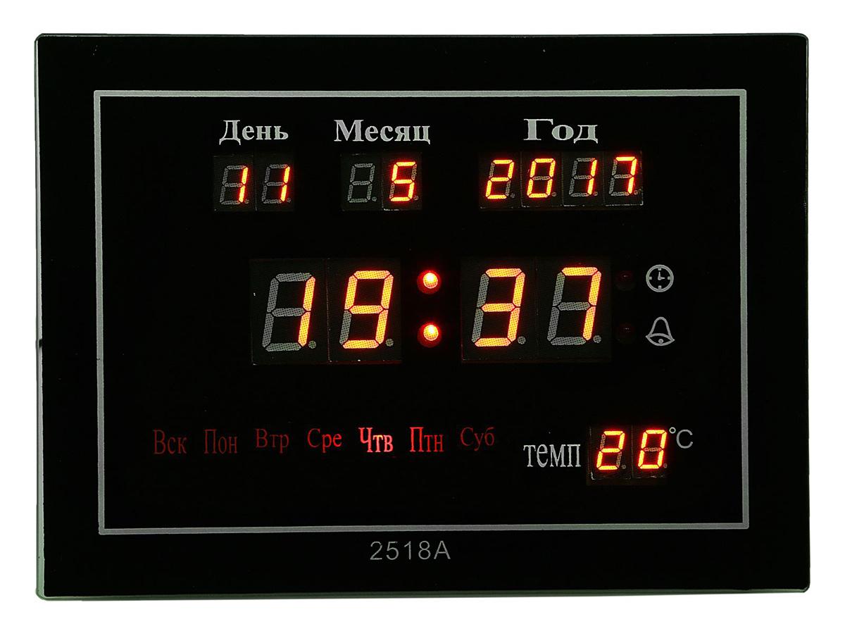 3e5a3c04 Часы настенные электронные