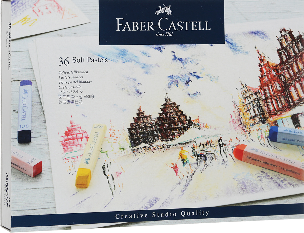 Пастель художественная сухая Faber-Castell Soft pastels, 36 цветов, квадратная форма, картонная упаковка #1