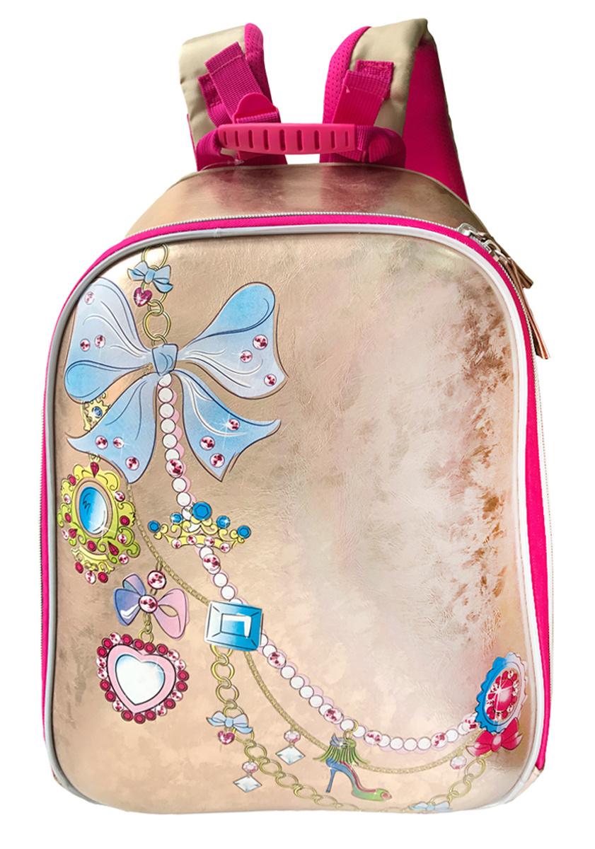 486da5bd7c56 Limpopo Школьный рюкзак Vogue Bag — купить в интернет-магазине OZON.ru с  быстрой доставкой