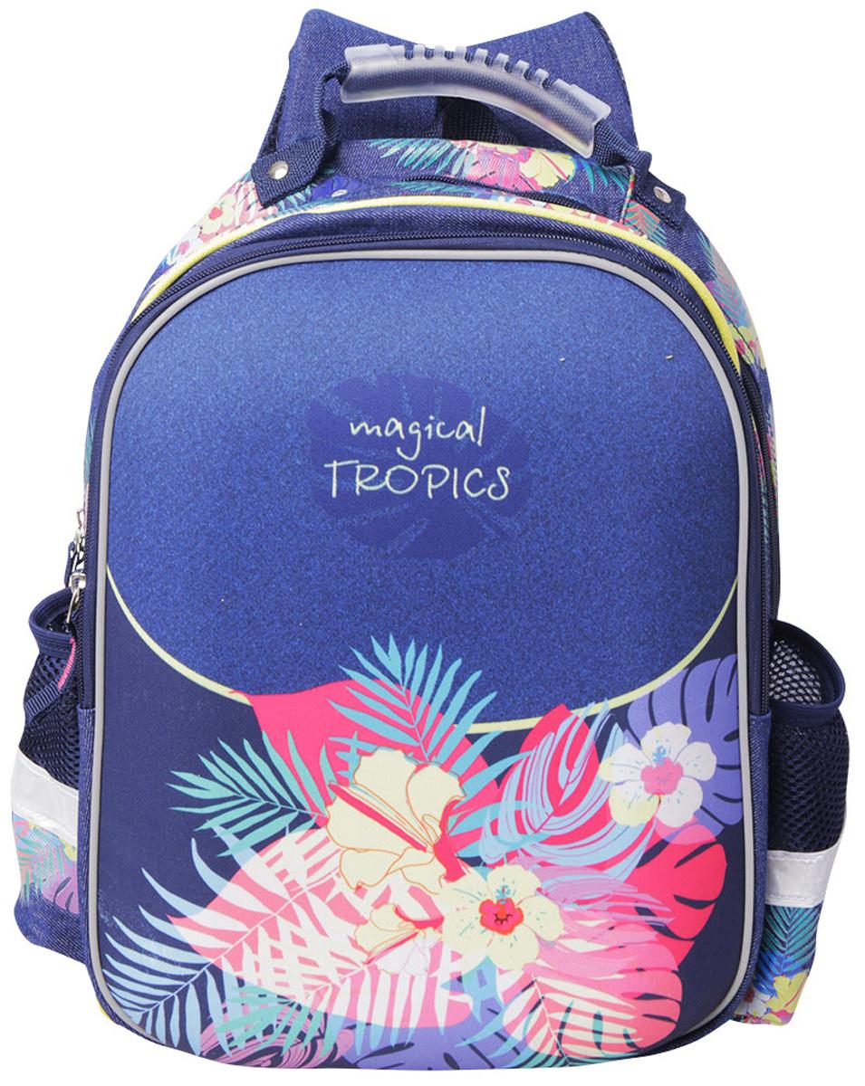 e197d41962c9 Limpopo Ранец школьный Super bag Magical Tropics — купить в  интернет-магазине OZON.ru с быстрой доставкой
