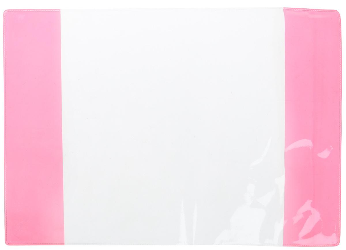 Фортуна Обложка для учебника старших классов цвет прозрачный красный 1113810  #1
