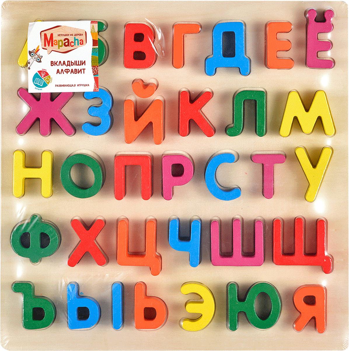 4977479a5 Mapacha Пазл для малышей Вкладыши Алфавит — купить в интернет-магазине OZON  с быстрой доставкой