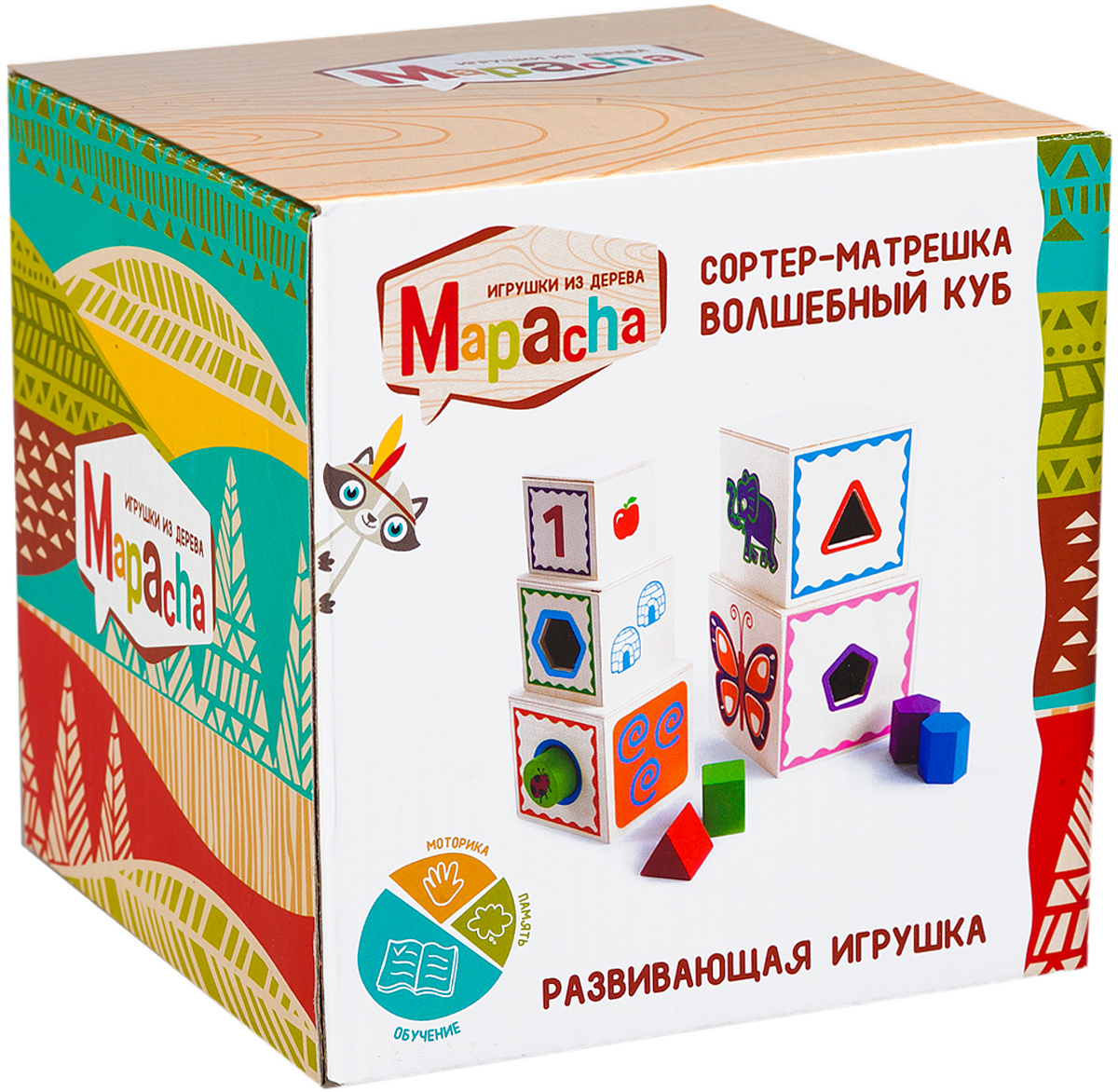 Mapacha Обучающая игра Сортер-матрешка Волшебный куб #1