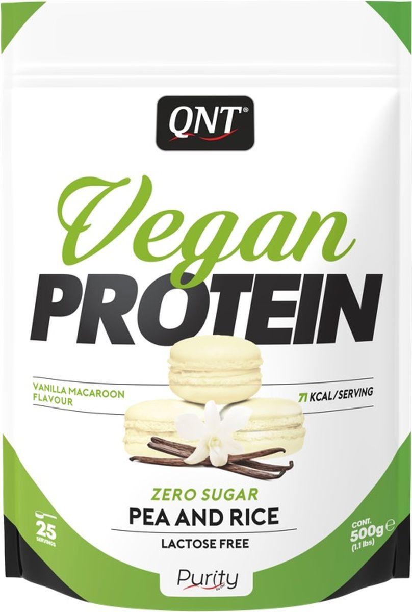 "Веган протеин QNT ""Vegan protein"" Ванильный макарун 500 гр #1"