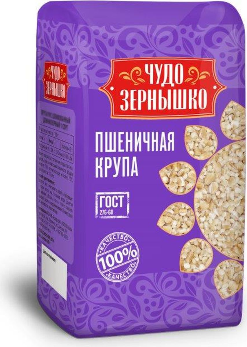 Чудо Зернышко Крупа пшеничная, 700 г #1