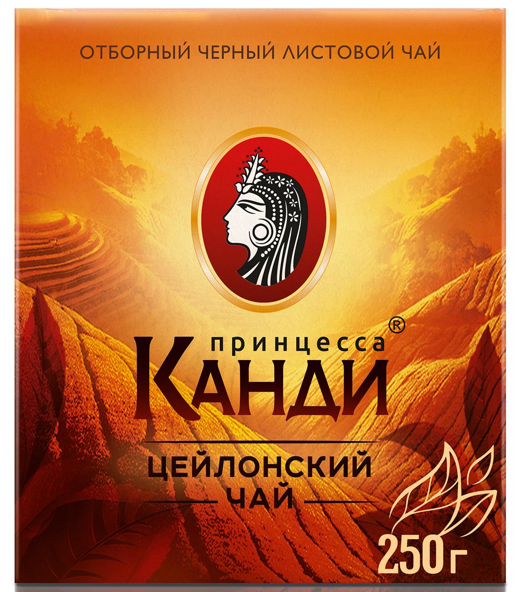 Принцесса Канди Медиум черный чай листовой, 250 г #1