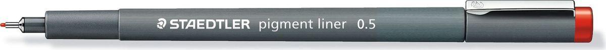 Staedtler Ручка капиллярная Pigment Liner 308 0,5 мм цвет чернил красный  #1