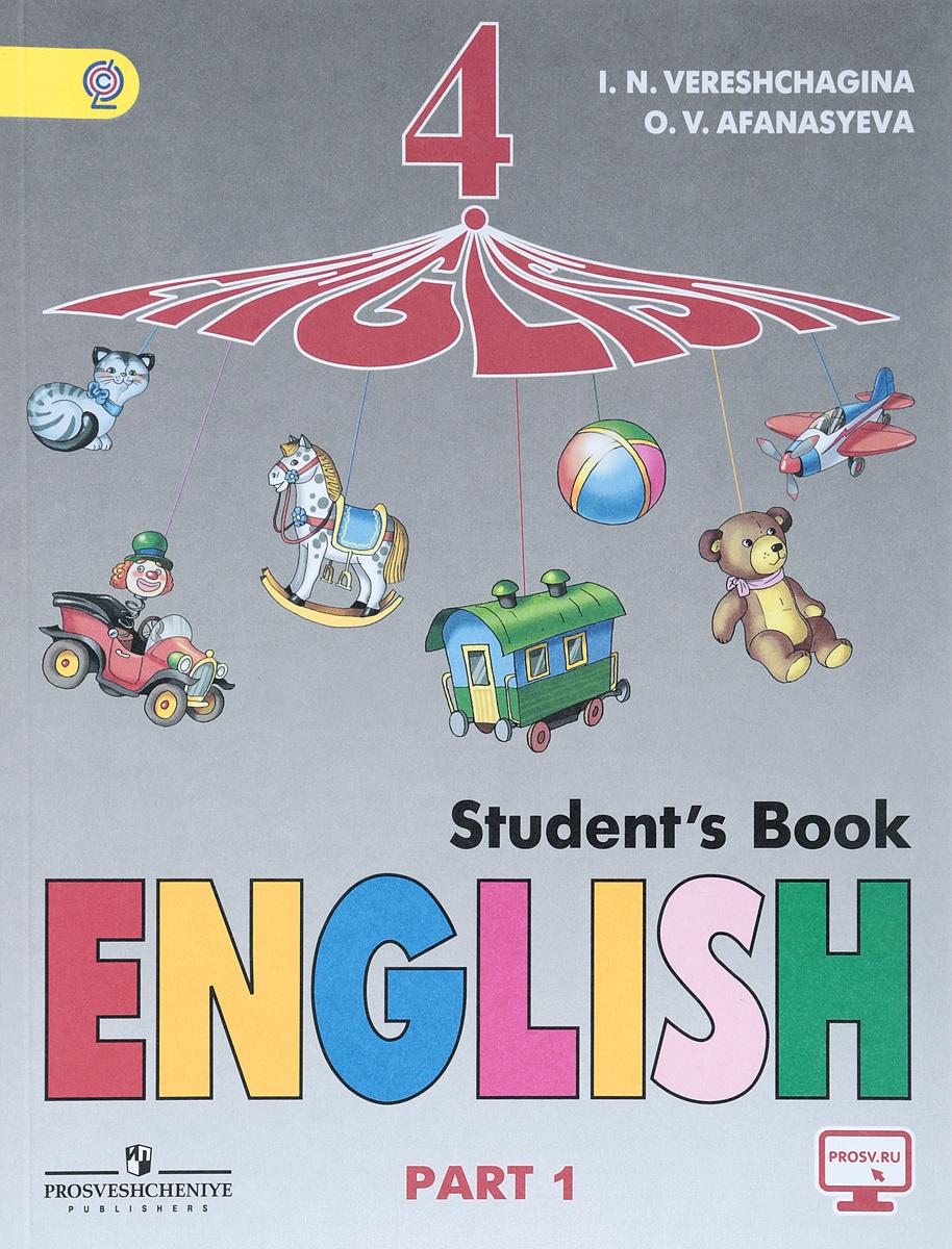 English 4: Student's Book: Part 1 / Английский язык. 4 класс. Учебник. В 2 частях. Часть 1 | Верещагина #1