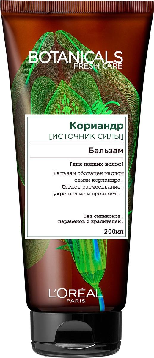 """L'Oreal Paris Бальзам для волос """"Botanicals, Кориандр"""", для ломких волос, укрепляющий, 200 мл, без парабенов, #1"""