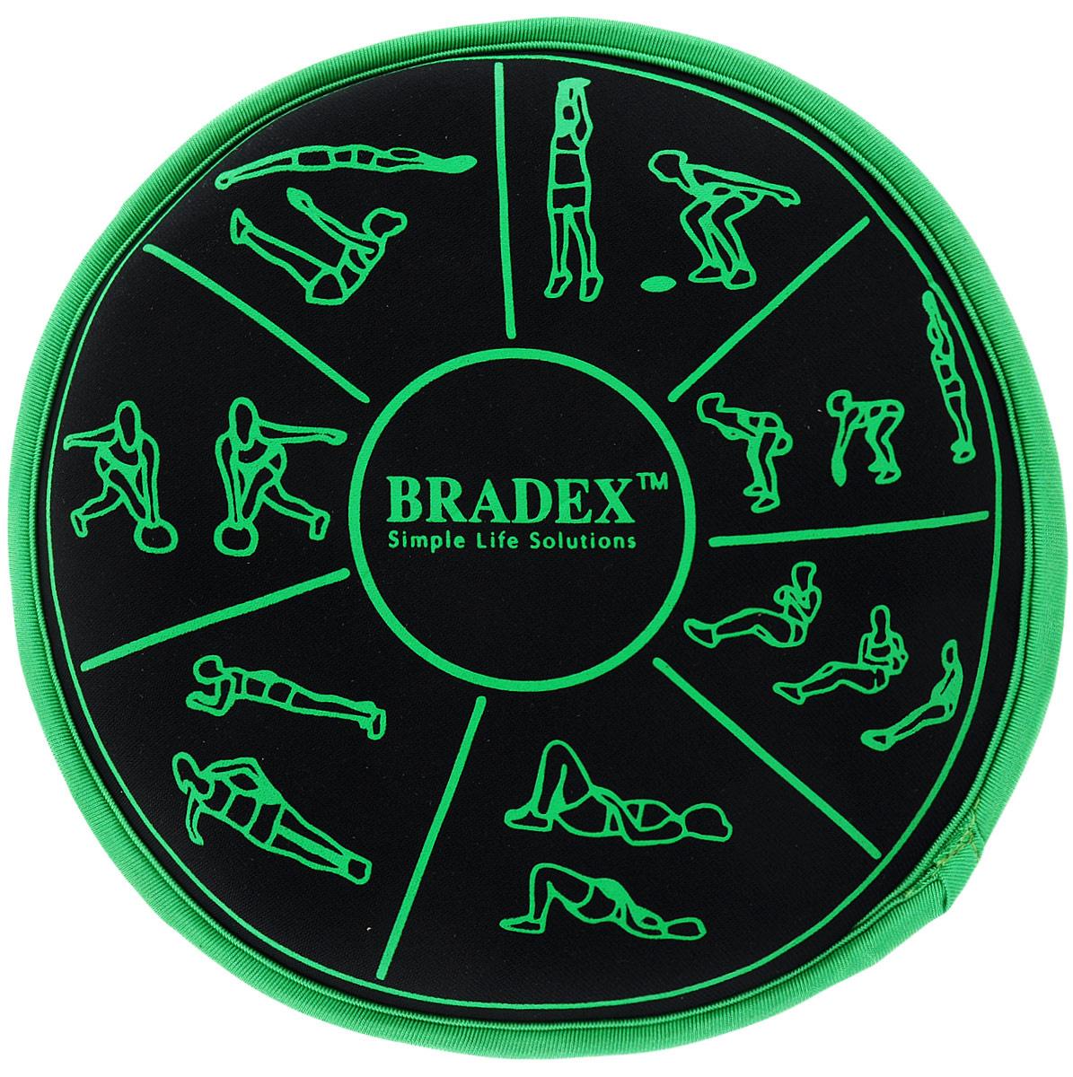 "Диск-утяжелитель ""Bradex"", 2 кг #1"