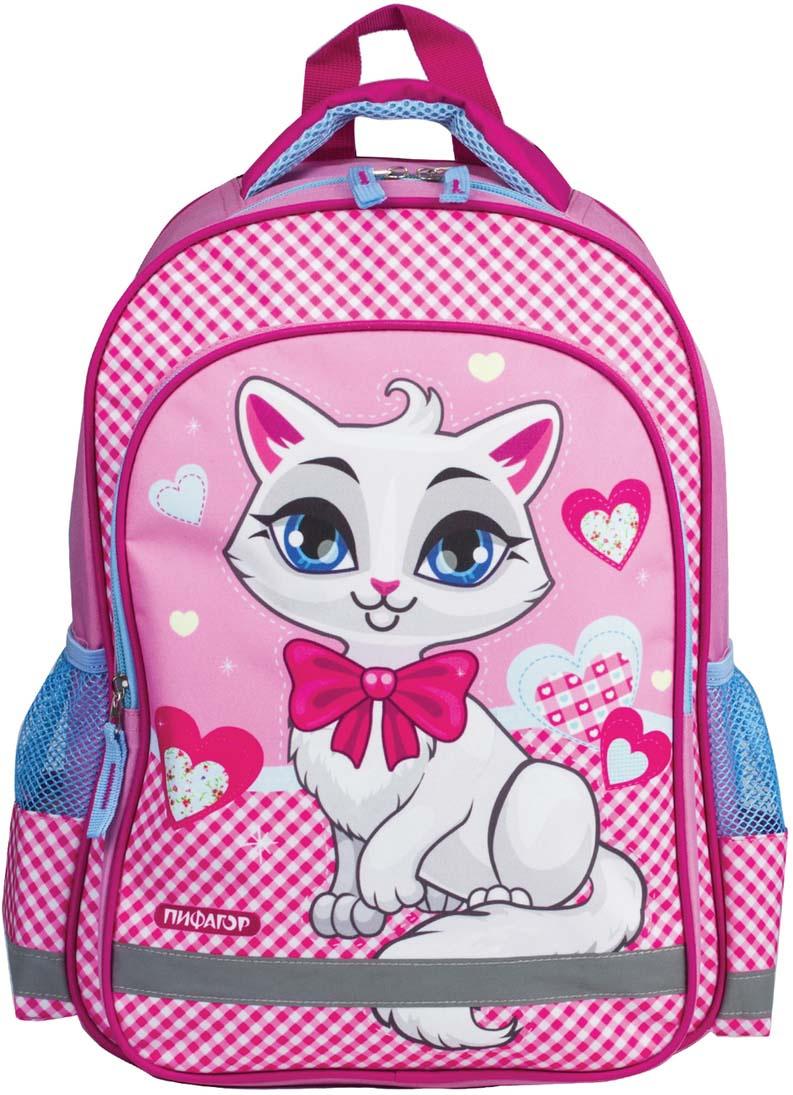 Пифагор Рюкзак детский Белая кошка цвет розовый белый голубой. 226889  #1