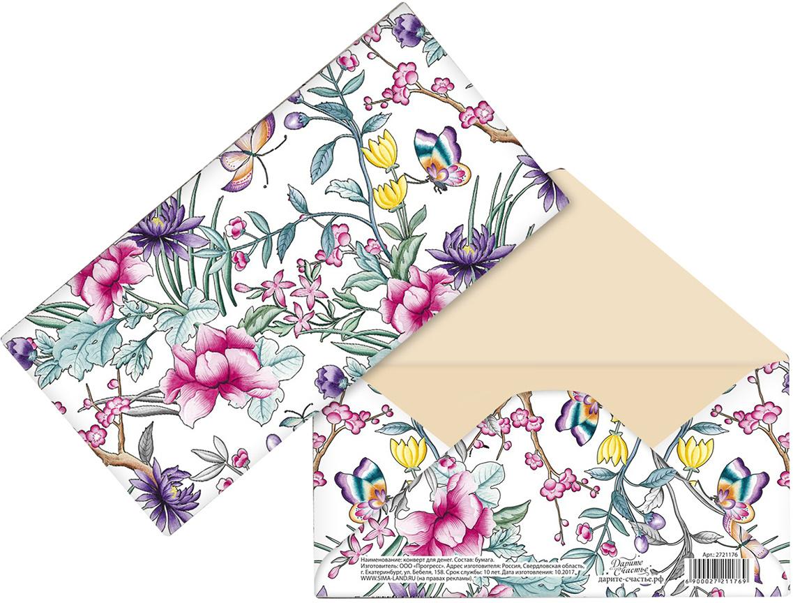 Праздничный конверт картинка