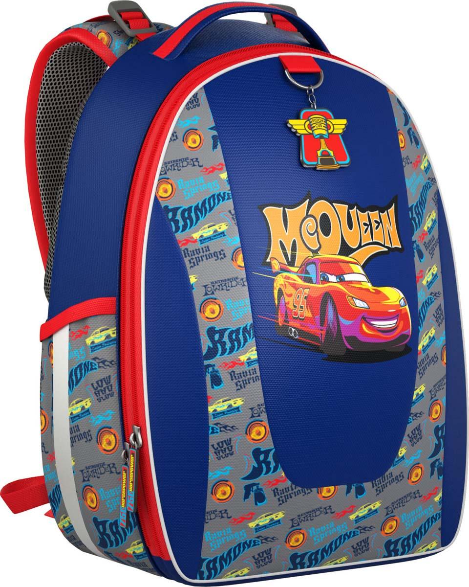 Рюкзак школьный Disney Тачки. Ретро ралли. Multi Pack Mini, с эргономичной спинкой  #1