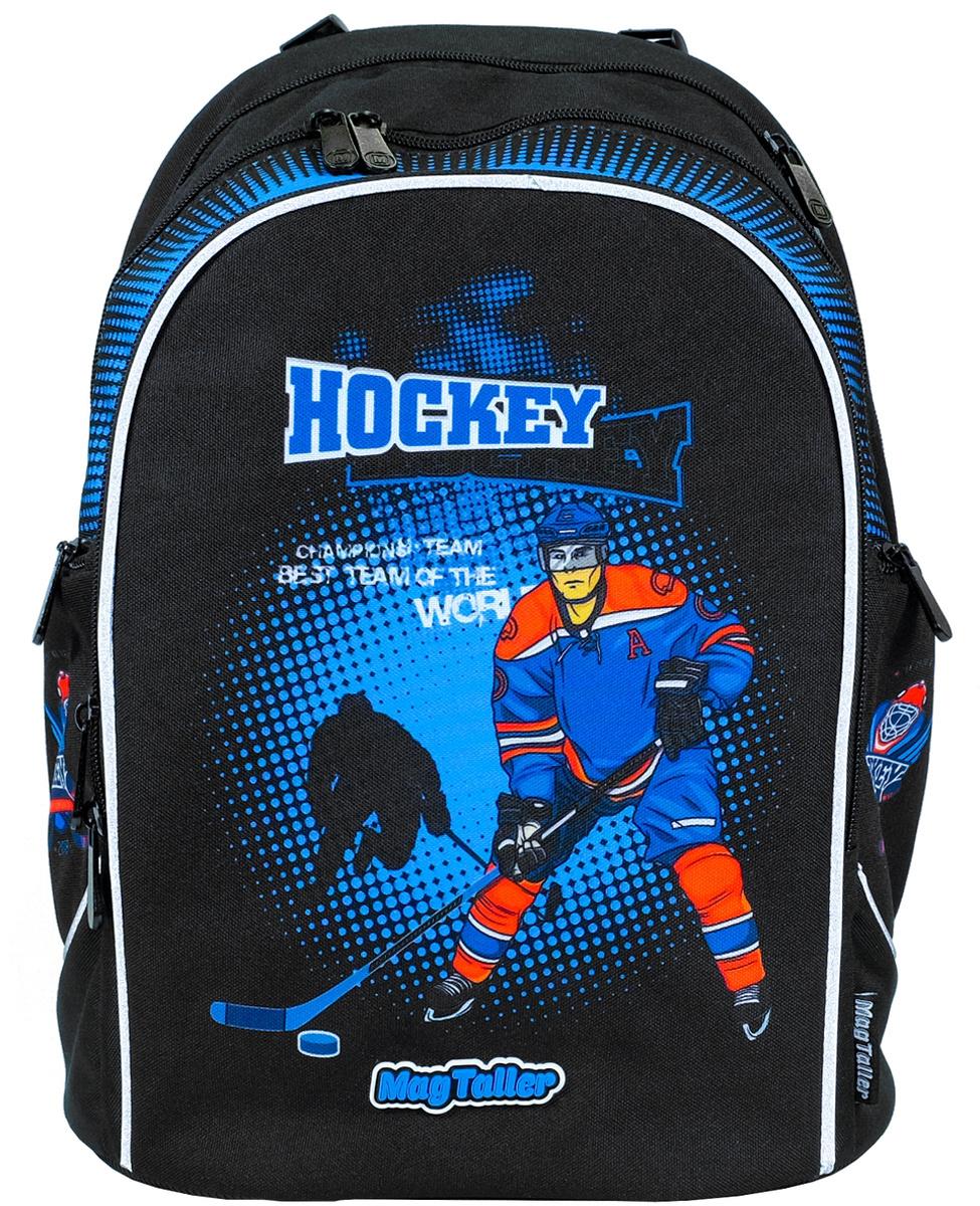 Magtaller Рюкзак школьный Cosmo IV Hockey #1