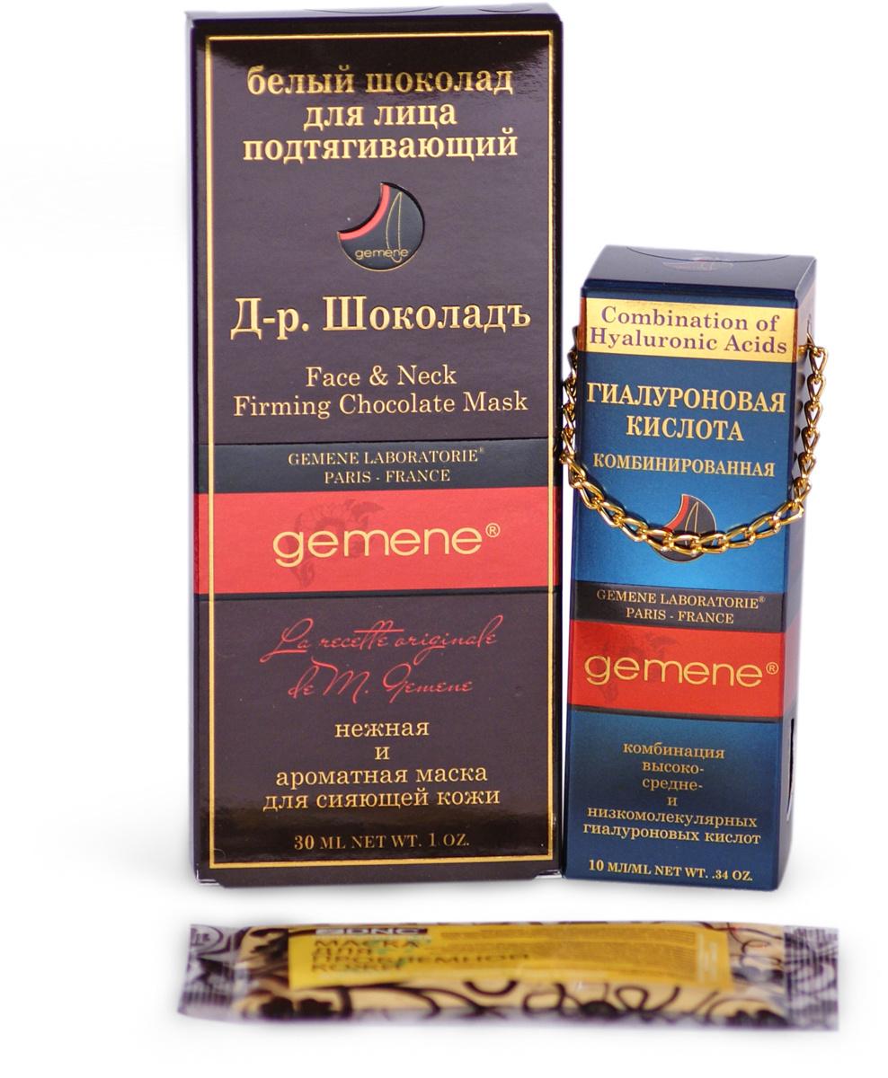 Gemene Набор: Шоколад для лица подтягивающий, 4 шт х 7,5 мл; Гиалуроновая кислота комбинированная, 10 #1