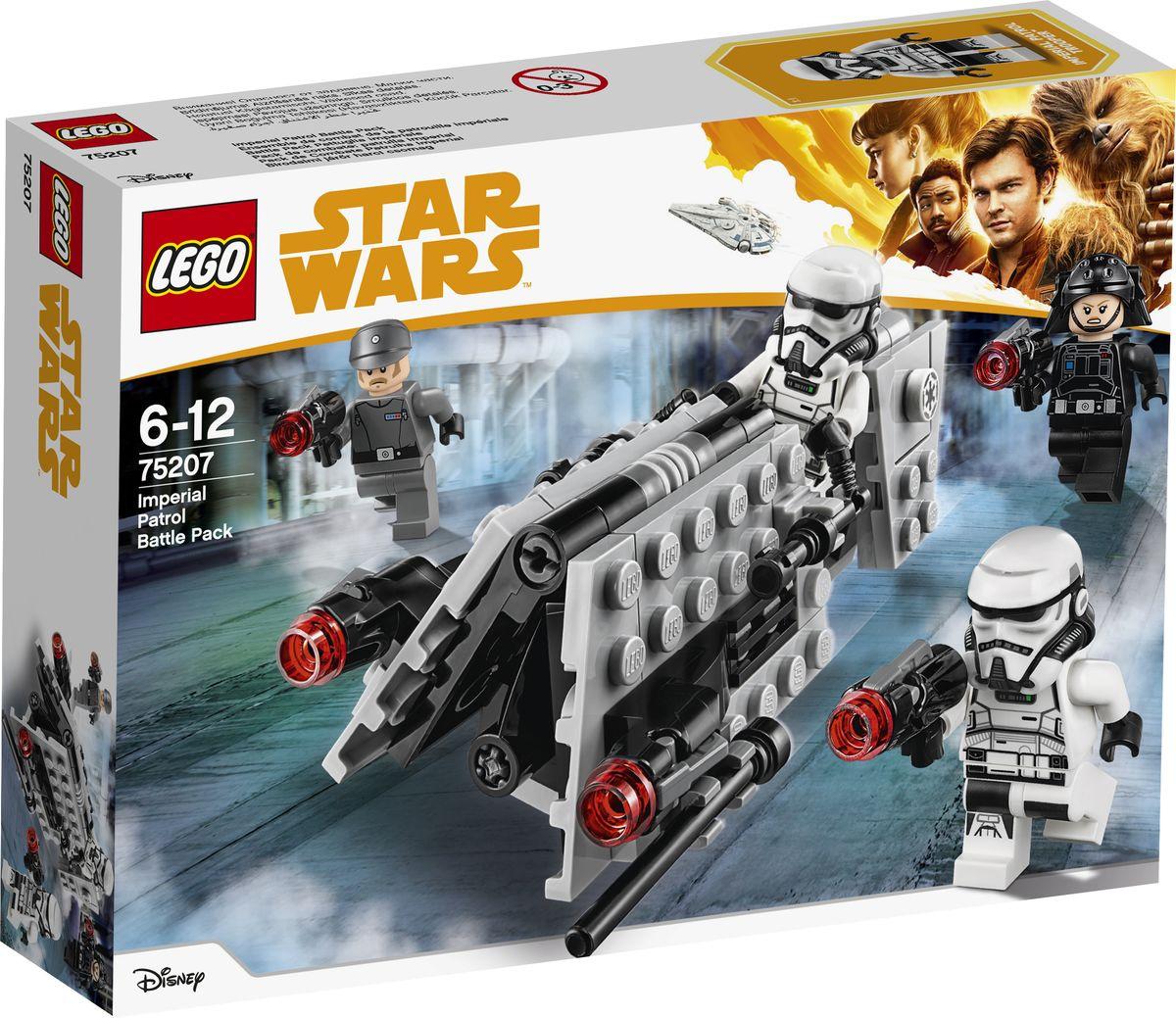 Конструктор LEGO Star Wars 75207 Боевой набор имперского патруля  #1