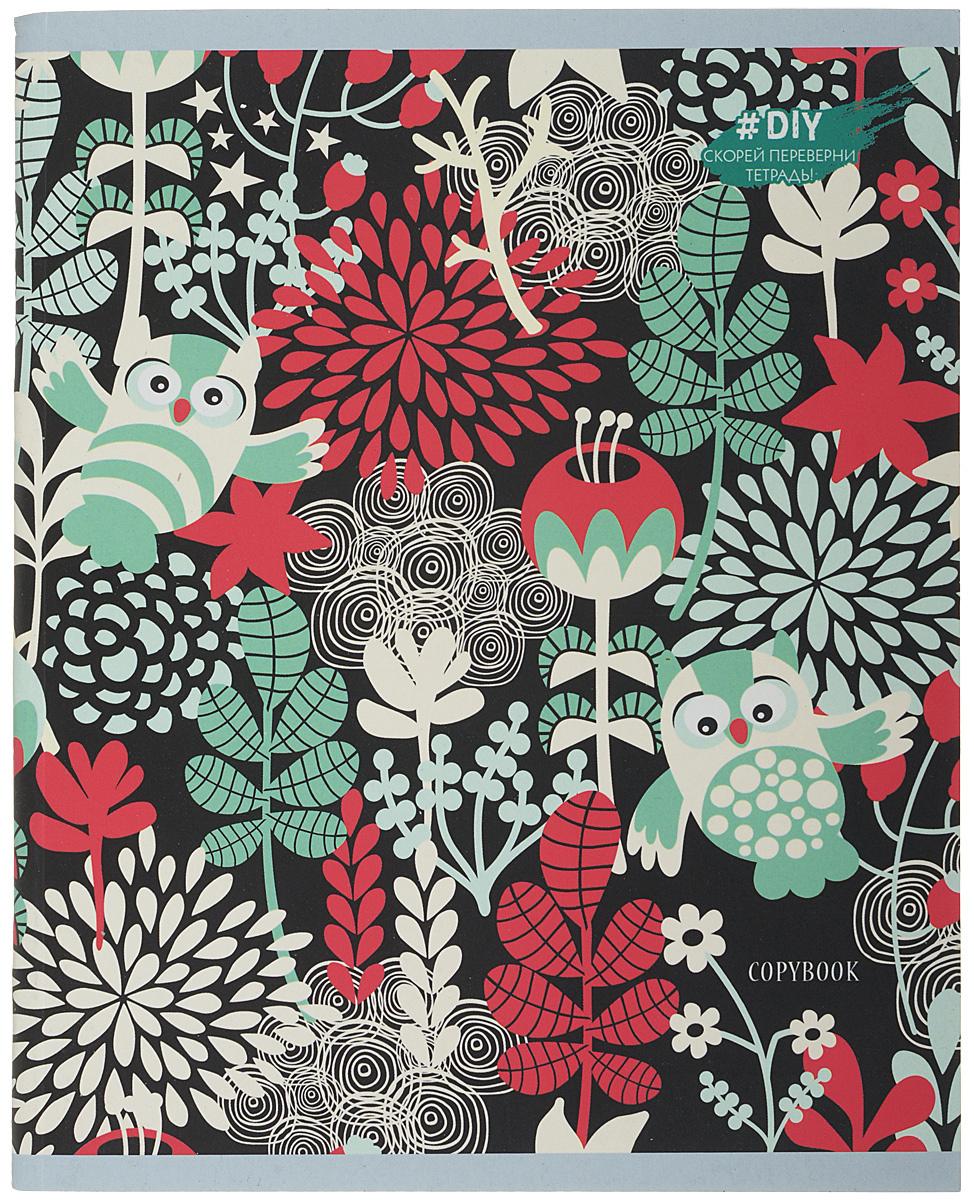 """Тетрадь Unnika Land DIY Collection """"Волшебный сад"""", 96 листов в клетку, в ассортименте  #1"""
