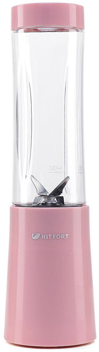 Стационарный блендер Kitfort Shake & Take КТ-1311, розовый #1