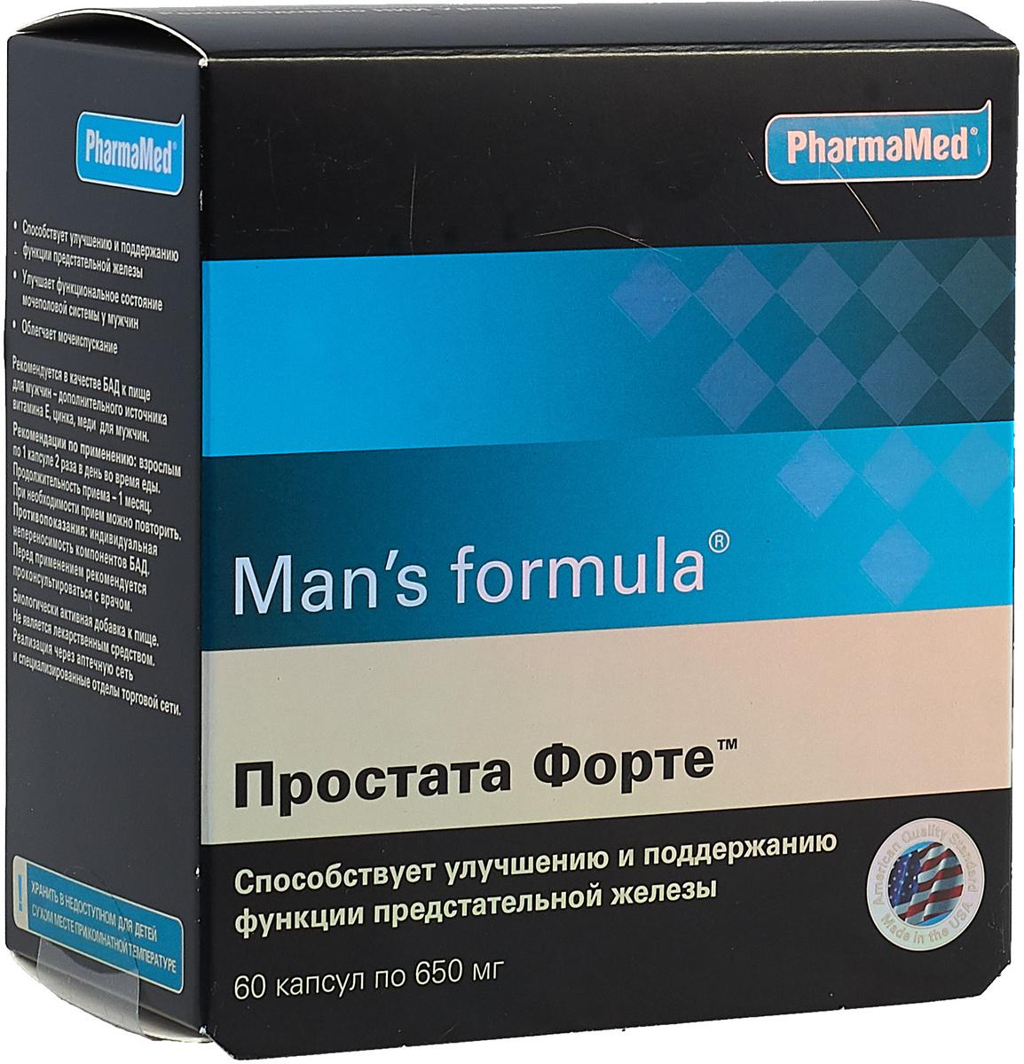 витамины для мужского здоровья от простатита