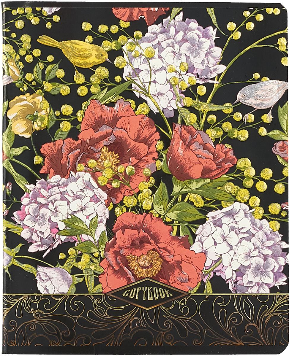 Magic Lines Тетрадь Прекрасные цветы 48 листов в клетку 28232_вид 5  #1