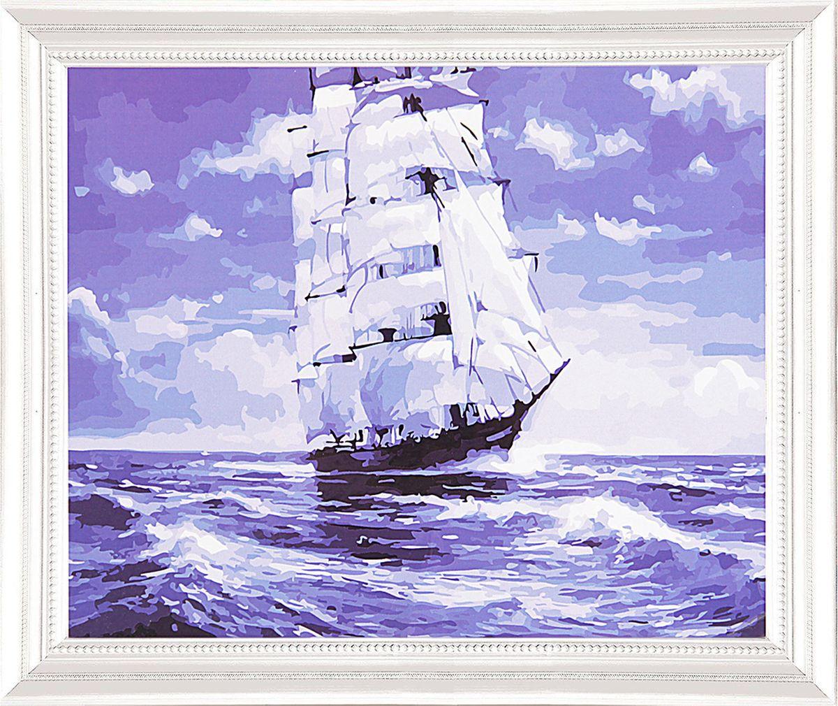 Школа талантов Картина по номерам Корабль #1