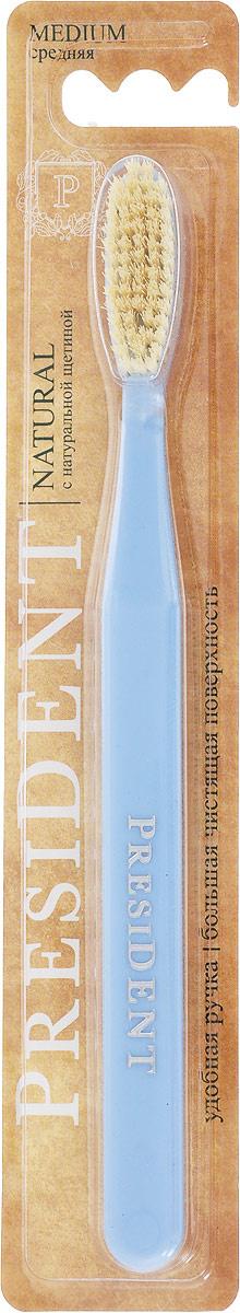 Зубная щетка President Natural, с натуральной щетиной, средняя жесткость, сиреневый  #1