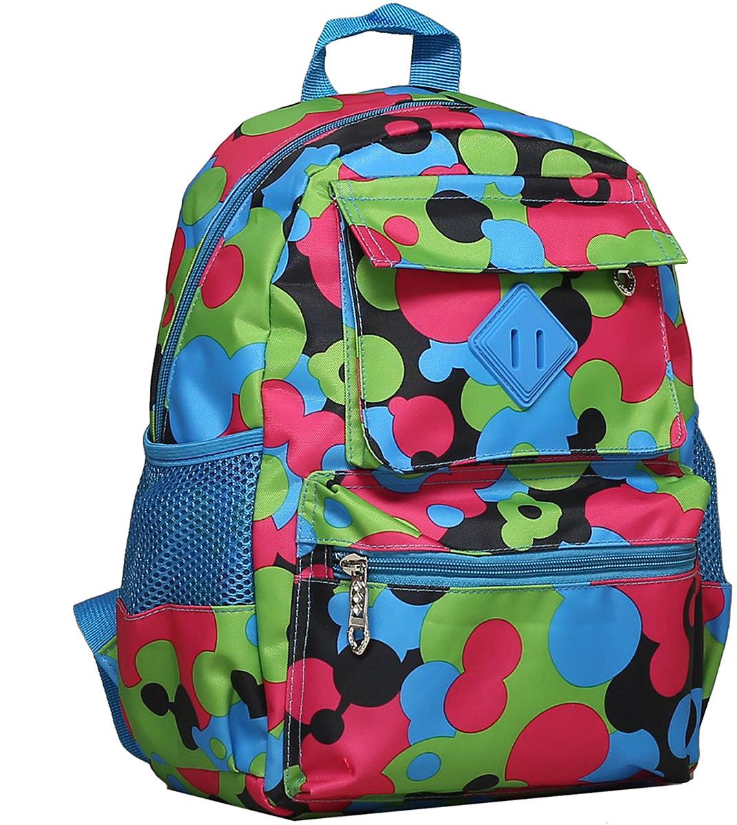 519a23c2ecf2 Рюкзак детский Дизайн цвет зеленый розовый 1675387 — купить в интернет-магазине  OZON.ru с быстрой доставкой