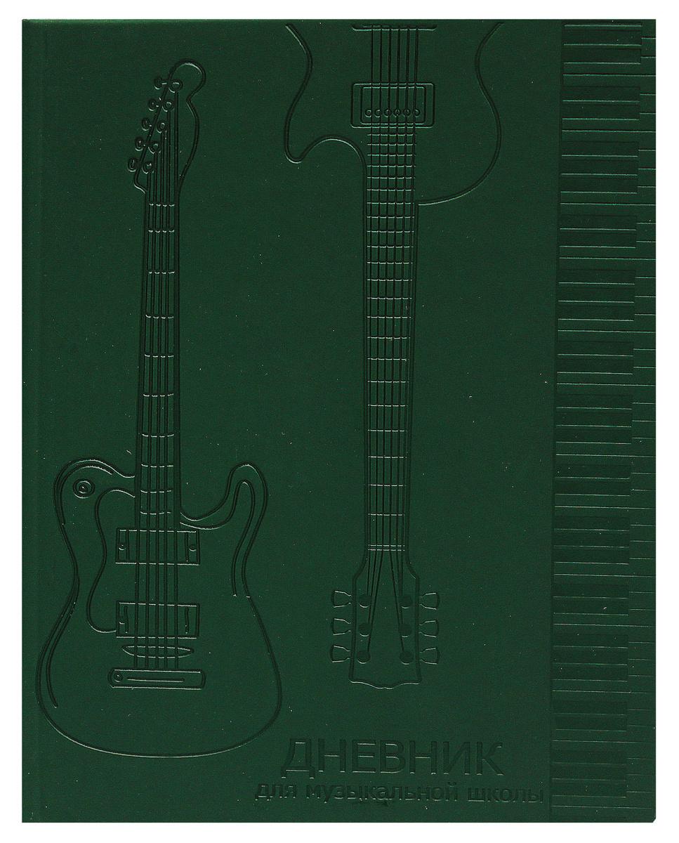 Prof Press Дневник для музыкальной школы Гитары и клавиши цвет зеленый  #1