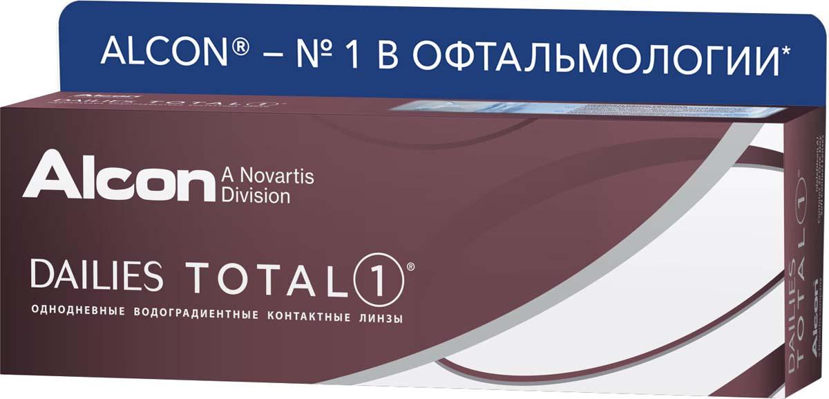 Контактные линзы Alcon Dailies Total 1 Однодневные, -3.00 / 14.1 / 8.5, 30 шт.  #1